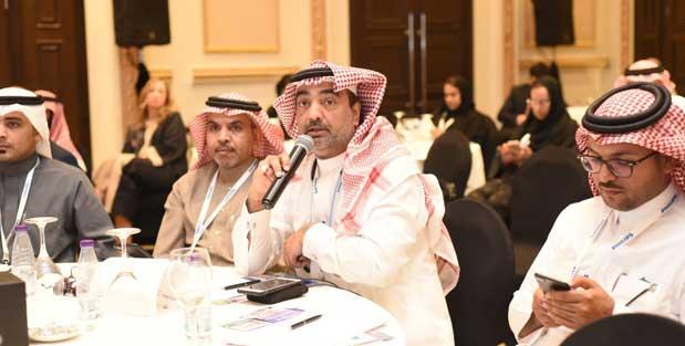 Saudi Education Technology Summit 2020
